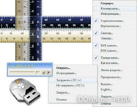 Small Pixels Ruler (SPRuler) 1.3.4.2012.0 + Portable