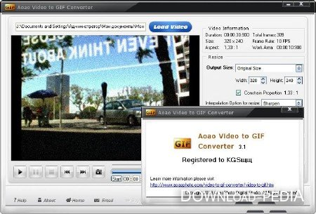 Aoao Video to GIF Converter 4.1 �������