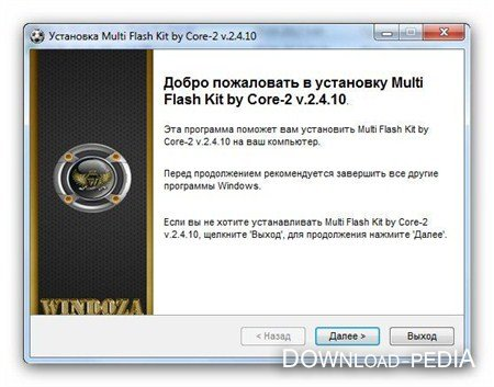 Multi Flash Kit by Core-2 v.2.4.10 (2012) �������, ����������