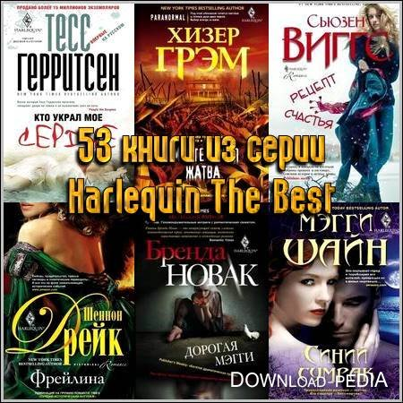 53 ����� �� ����� Harlequin The Best