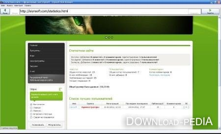 Oiynsoft Web-Browser 5.0