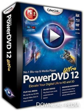 CyberLink PowerDVD v12.0.1312.54 Ultra RePack by KDFX ( 2012 )