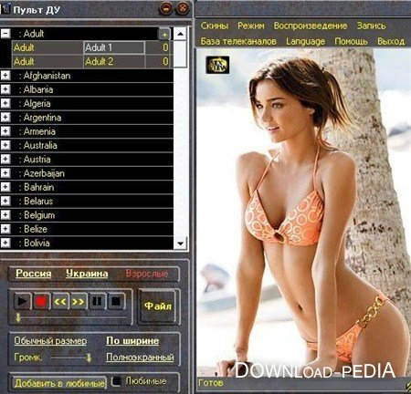 TV Player Classic 6.8 FINAL RuS