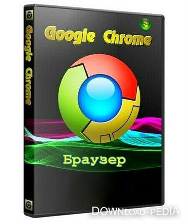 Google Chrome 19.0.1084.52 Stable