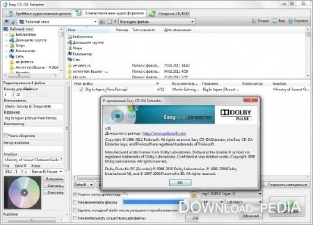 Easy CD-DA Extractor 16.0.5.2 - Final Crack