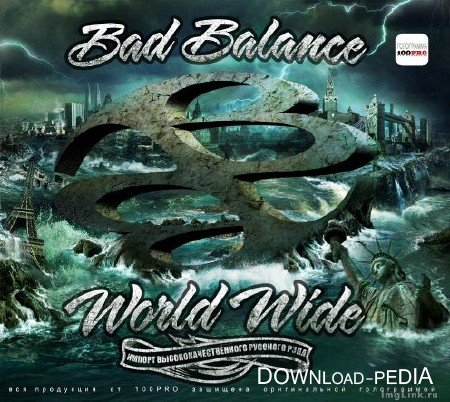 Bad Balance- World Wide (2012)