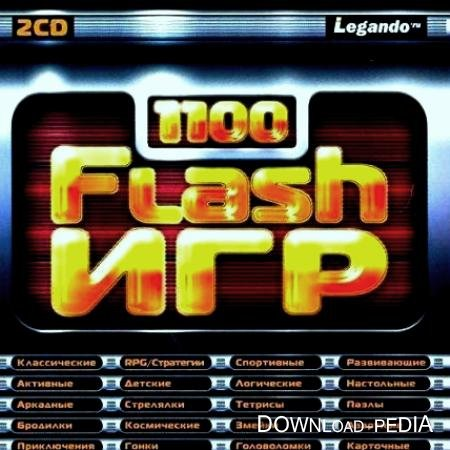 1100 flash ��� �� �������! (PC)
