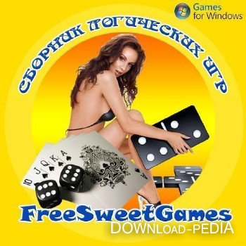 �������� Free Sweet Games x.x.40 (Upd.10.06.2012) (2012/RUS/ENG)