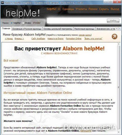 Alaborn helpMe! Complete 11.6.1 Rus + Portable