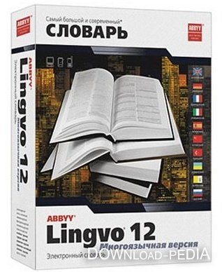 ������-���������� � �����-������� ������� Lingvo 12 ��� Leopard Dictionary