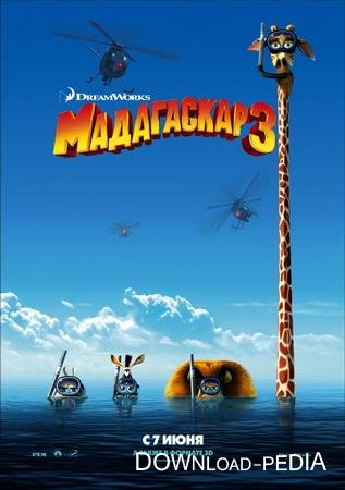 ���������� 3Madagascar 3: Europe's Most Wanted