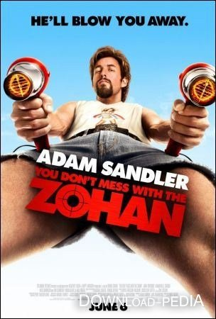 �� ������� � ������� / You Don't Mess with the Zohan (2008) DVDRip