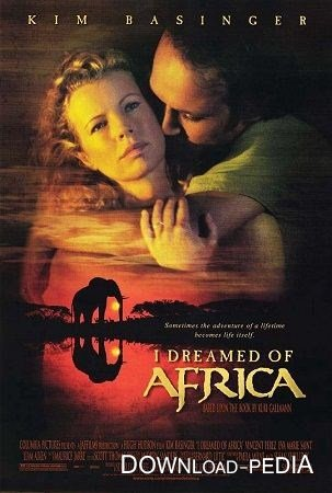 � ������� �� ������ / I Dreamed of Africa (2000) DVDRip