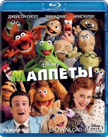 ������� / The Muppets (2011/HDRip)