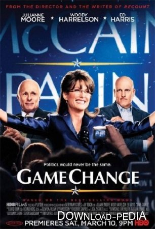 ���� ���������� / Game Change (2012/HDTVRip)