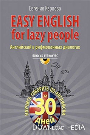 Easy English for Lazy People (CD-����������)