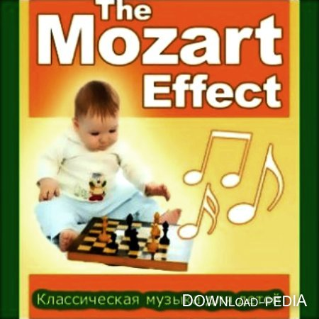 The Mozart Effect / ������ ������� (1997-2000)
