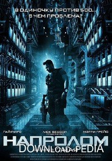������� ��������� �� ������ �� �������� / Lockout (2012) HDRip