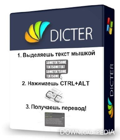 Dicter 3.32 Portable
