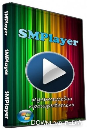 SMPlayer 0.8.0.4355 RuS Portable