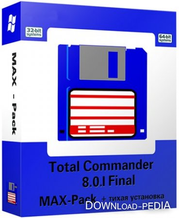 Total Commander 8.01 RC4 Final x86/x64 [MAX-Pack 2012.7.3] �� 22.07.2012 + ��������� ���������