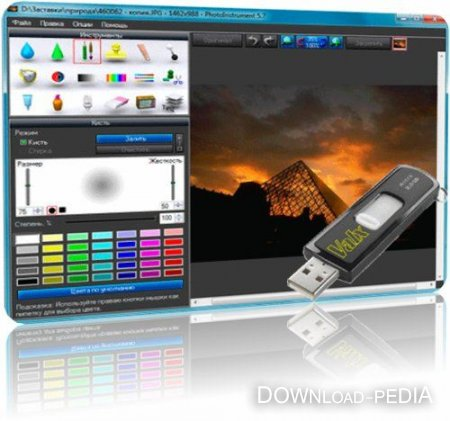 PhotoInstrument 5.7 Build 573 Rus Portable by Valx