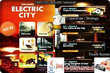 Electric City The Revolt / ������ ������������� ���������. ���������