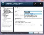 TrustPort Total Protection 2013 + TrustPort Internet Security 2013 + Total Protection 2012