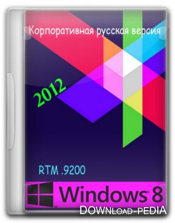 Windows 8 ������ ������������� x64 6.2 9200 RTM (RUS/2012) by vlazok