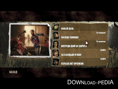 The Walking Dead: The Game Episode 3 � Long Road Ahead