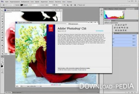Adobe Photoshop CS6 v13.0.1 Extended (Rus/Eng/Ukr) Portable S nz