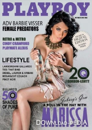 Playboy South Africa - October 2012