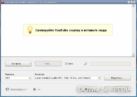 Free YouTube to DVD Converter 3.0.25.1005