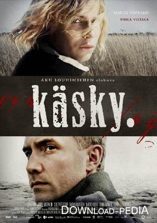 ����� ������ / Kasky / Tears of April (2008/DVDRip/1400MB)