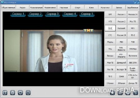 RusTV Player 2.5 DC 28.10.12 Portable [Multi/Rus]
