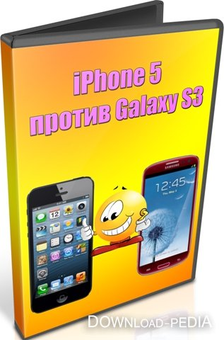 iPhone 5 �������� Galaxy S3 (2012) DVDRip