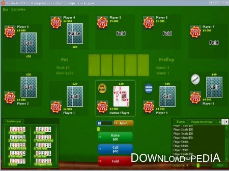 PokerTH 0.9.5 (2012/PC/Rus/Eng)