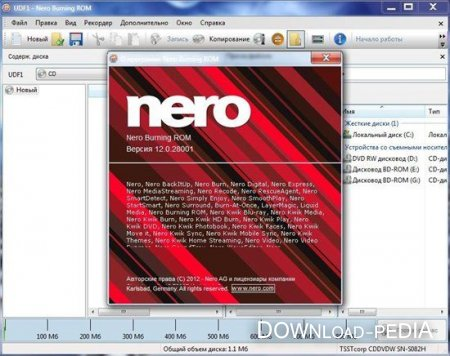 Nero Burning ROM 12.0.28001 RePack/Portable by D!akov