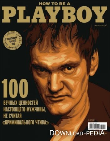 Playboy Russia - Special Edition 2012