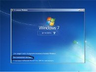 Windows 7 Ultimate SP1 x86 AlexSoft v.1.3 (RUS/2013)