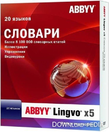 ABBYY Lingvo �5 Professional 20 ������ 15.0.775.0 Portable by punsh + �������
