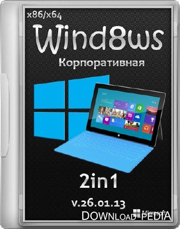 Microsoft Windows 8 Вполне корпоративная 2in1 by andreyonohov (x86/x64/DVD/RUS) 26.01.13