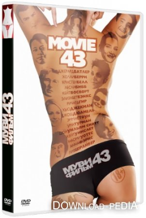 Муви 43 / Movie 43 (2013) CAMRip