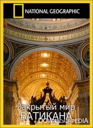 ��������� ��� �������� / Vatican. Life Within (2011) HDTVRip-AVC
