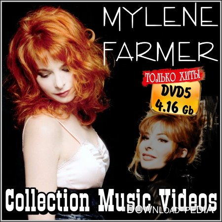 Mylene Farmer - Collection Music Videos (DVD-5)