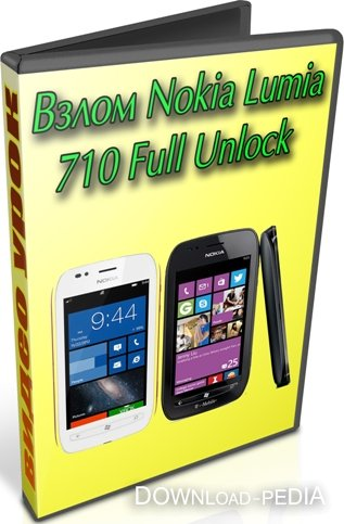 Взлом Nokia Lumia 710 Full Unlock (2012) DVDRip