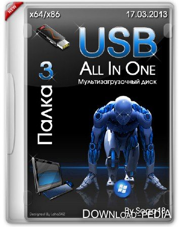 USB All In One Палочка v.3.0 (RUS/ENG/17.03.2013)