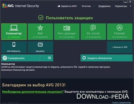 AVG Internet Security 2013 13.0.3267 Final