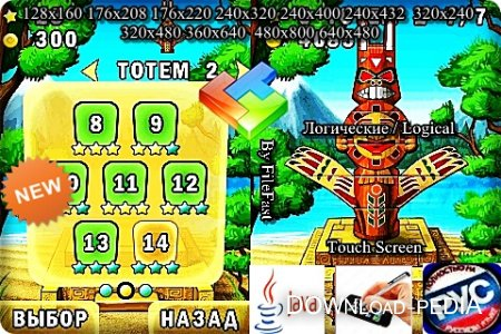 Legend of MONTE ZUMA / ������� MONTE ZUMA