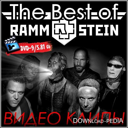 The Best of Rammstein - ����� ����� (DVD-9)